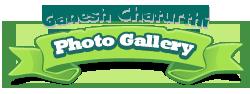 Utsav Samithi Gallery